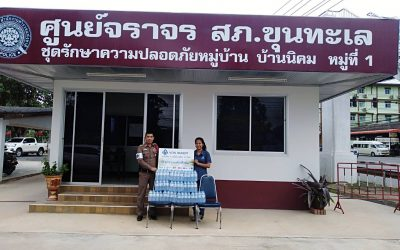 Von Bundit Khun Talay contributes drinking water to Traffic Centre