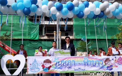 Dr. Pongsak Kerdvongbundit, Chief Executive Officer, accompanied with company's employees provided Natural Latex pillows as gifts on the occasion of Children's Day 2020 .