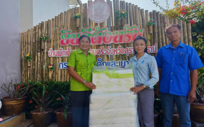 Von Bundit Co., Ltd. Khun Thale Branch, gave Natural pillows as Latex gifts on the occasion of Children's Day 2020 for Surat Thani Child and Family Shelter.