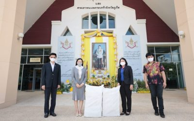 Dr. Pongsak Kerdvongbundit, Chief Executive Officer of Von Bundit Co., Ltd. participated and gave 1,600 pieces of Face Shield together with Phuket Juvenile and Family Court officer for Phuket's Municipal District Office to protect and prevent the officers from the transmission of COVID-19 on May 01,2020.