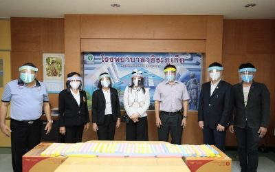 Dr. Pongsak Kerdvongbundit, Chief Executive Officer of Von Bundit Co., Ltd. participated and gave 10,000 pieces of Face Shield together with Phuket Juvenile and Family Court officer in order to protect the doctors, nurses and medical staffs for 3 hospitals including Vachira Phuket Hospital, Phuket Provincial Hospital and Thalang Hospital from the transmission of COVID-19 on April 11,2020.