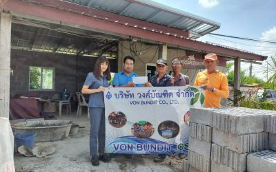 Von Bundit Co., Ltd., Udon Thani branch, donated 7,430 bahts to build Nong Na Kham Police Booth at the intersection to Ban Nong Kwa-Nong Phai, received by Kamnan, Nong Na Kham Sub-district, Mr. Anucha Chuamonta, Jul 9,2020