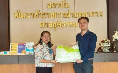 Von Bundit Co., Ltd. donated 100 latex pillows to support activities of the Judiciary Spouse Club of the Court of Justice. Representative received by Khun Supawan Wongkasan, Head of Registration and Supplies Department Judiciary Spouse Club of the Court of Justice. Aug 11, 2020