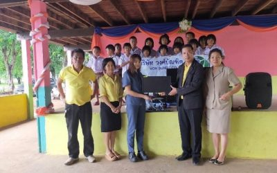Von Bundit Co., Ltd., Udon Thani branch, donated computers to support learning and teaching to 4 nearby schools as follows: 1. Phonthong Wittayakhom Elementary School received by Director Sangakas Pimsri 2. Ban Koi School, received by Director of Piset Khamdiboon 3. Baan Champa Nonsa-at School received by Director Maneerat Lakthong 4. Ban Nong Kaeup School by Director Thammarat Thamputtawong, Jul 20,2020